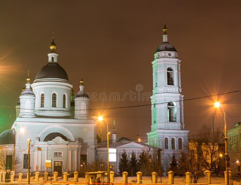 Stad 's nachts, in de nacht Moskou stock foto
