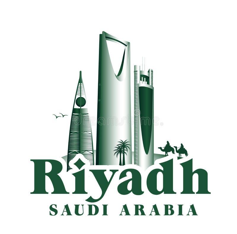 Stad van Riyadh Saudi-Arabië Beroemde Gebouwen vector illustratie