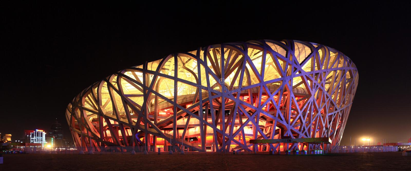 Stade de national de Pékin images libres de droits
