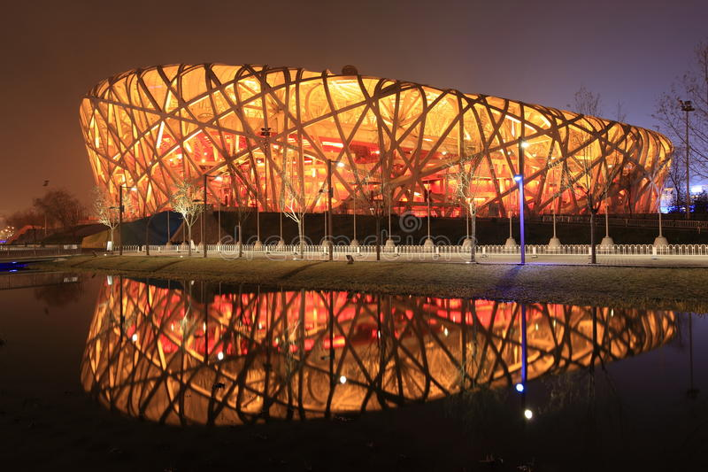 Stade olympique de Pékin image stock