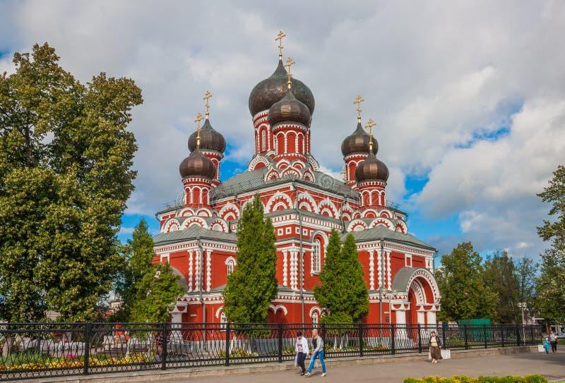Staden av Barysaw, Vitryssland arkivfoton
