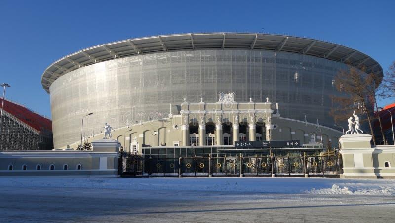 Stadio centrale a Ekaterinburg fotografia stock libera da diritti