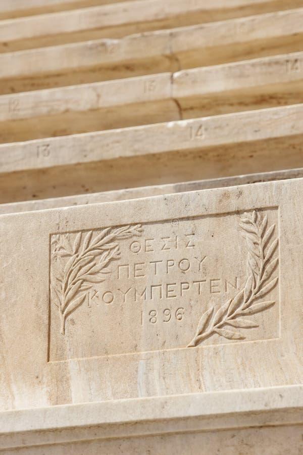 Stadio panatenaico a Atene La Grecia fotografia stock