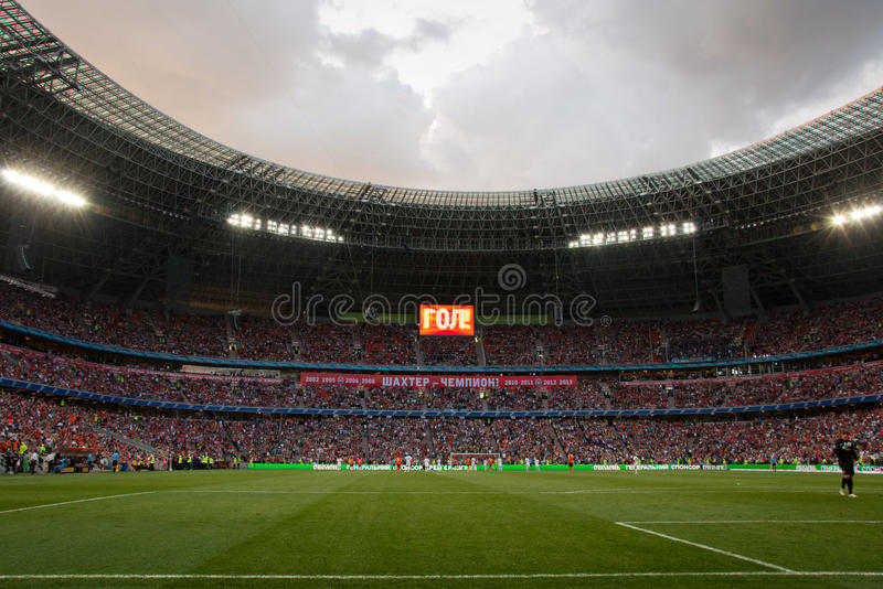 Stadium crowd ultras. Stadium - crowd of fans. The photo has taken during a soccer match: Shakhtar Donetsk vs Metallurh Donetsk in the Donbass arena. The fans