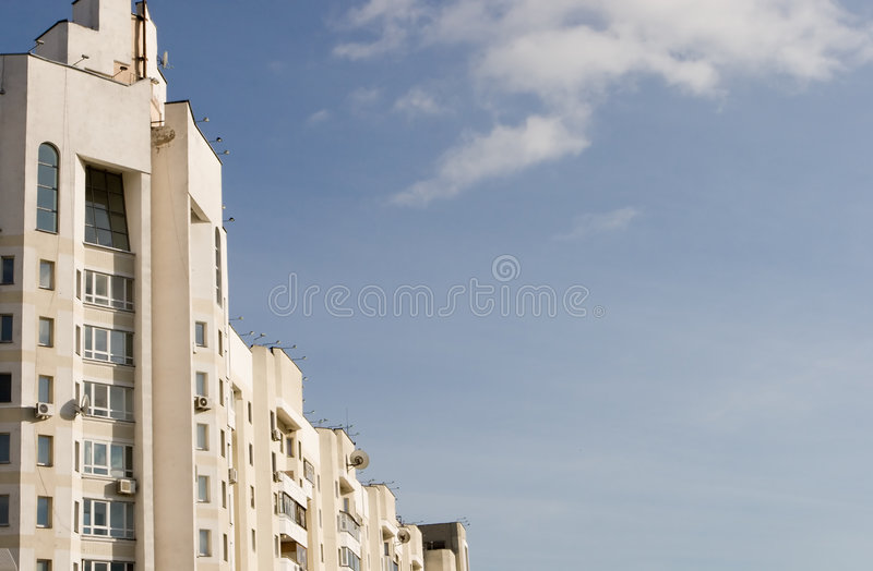 stads- byggande arkivbild