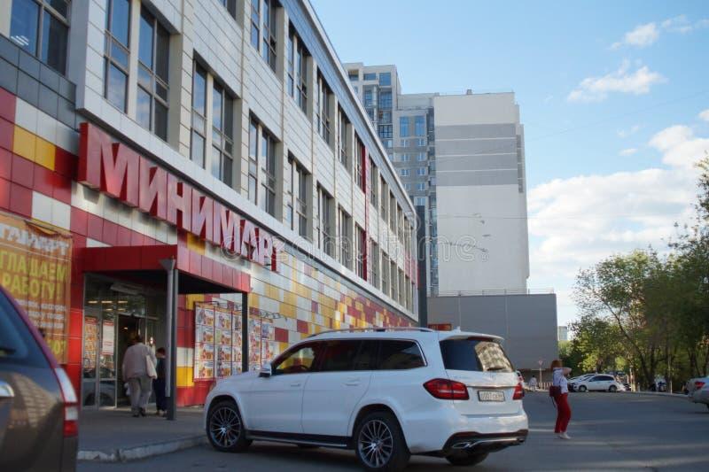 Stads- landskap: sikt av byggande av gatan för 96B Serova, en ny produktionbyggnad royaltyfria foton