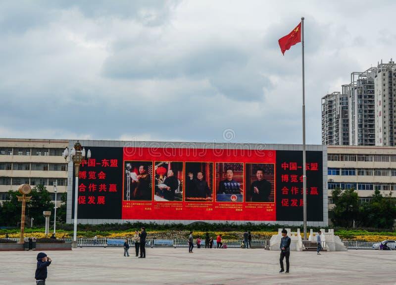 Stadsfyrkant av Nanning, Kina royaltyfri fotografi