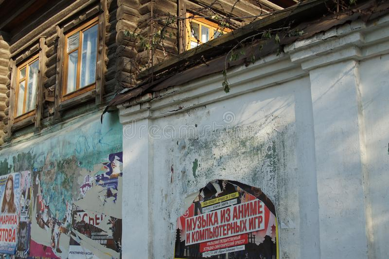 Stadslandskap: forntida träKuybyshev för journalhus 62 gata royaltyfri foto