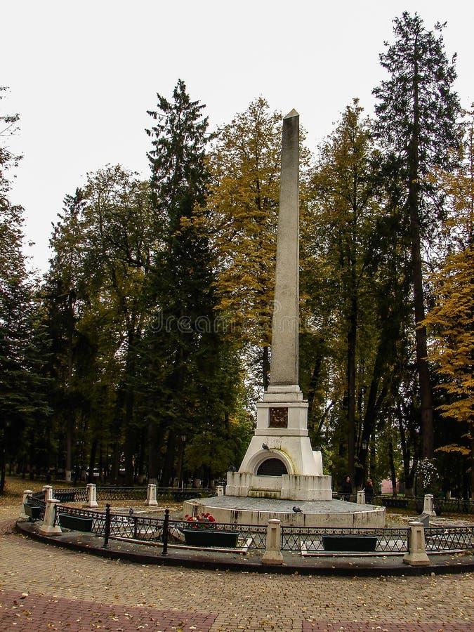 Stadspark dat na Konstantin Tsiolkovsky in Kaluga wordt genoemd stock foto