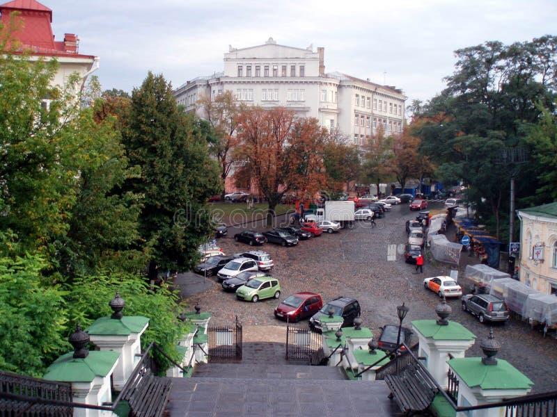Stadt †‹â€ ‹von Kiew Ukraine lizenzfreie stockfotografie