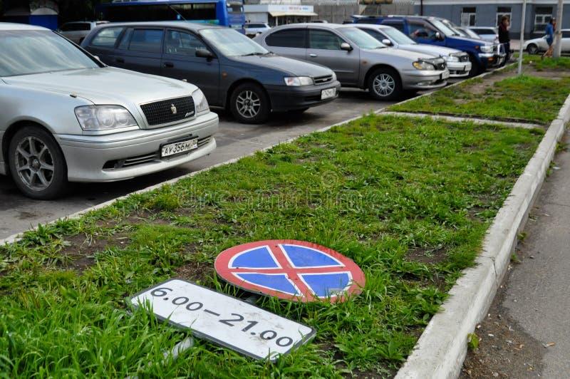 Stadt Angarsk Sommer 2012 - 33 lizenzfreies stockbild