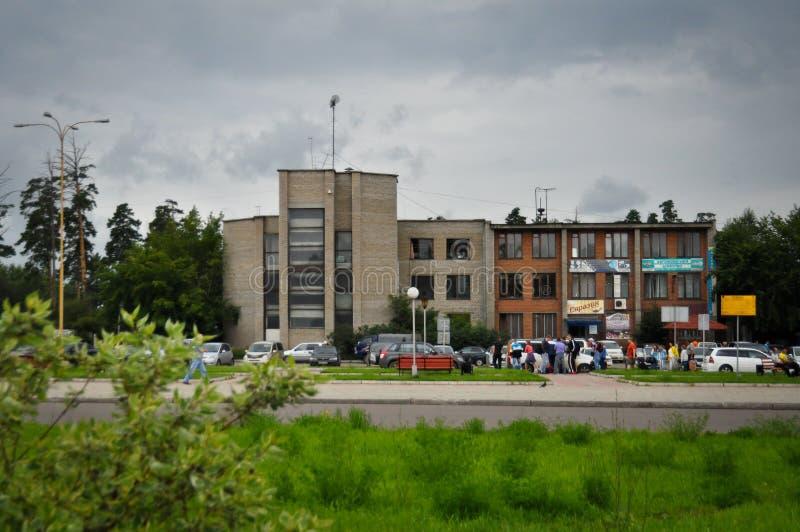 Stadt Angarsk Sommer 2012 - 36 stockfotos