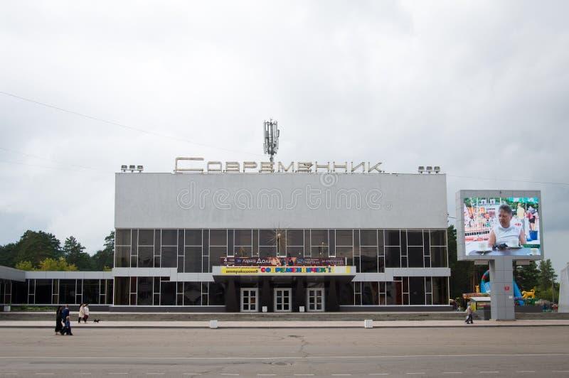 Stadt Angarsk Sommer 2011 - 63 lizenzfreies stockbild