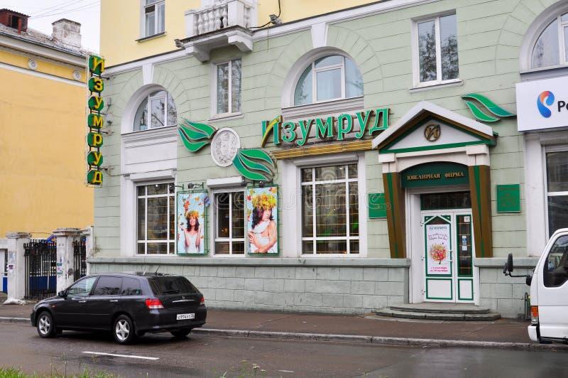 Stadt Angarsk Sommer 2011 - 92 lizenzfreies stockbild