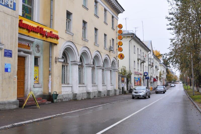 Stadt Angarsk Sommer 2011 - 91 stockfotografie