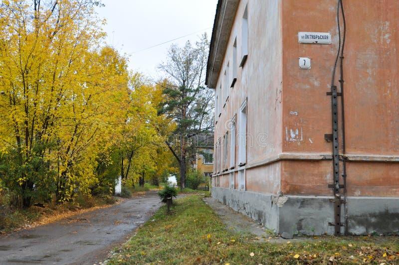 Stadt Angarsk Sommer 2011 - 72 stockfoto