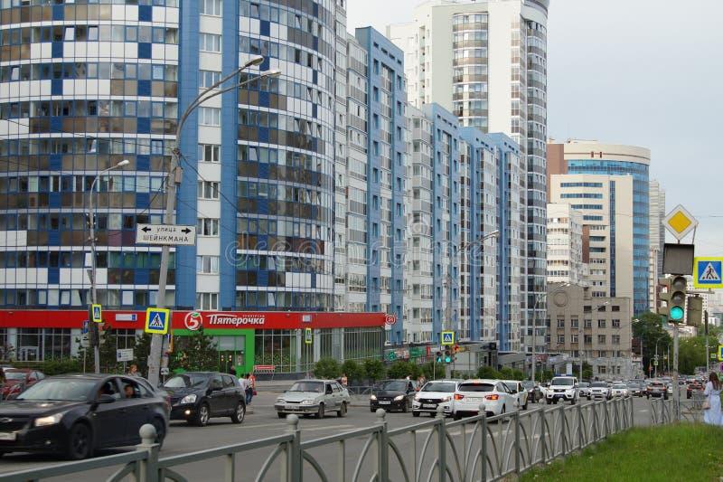 Stadt-Verkleidung: ein Abschnitt von Kuybyshev-Straße von Sheikman-Straße in Richtung zu Khokhryakov-Straße lizenzfreie stockbilder