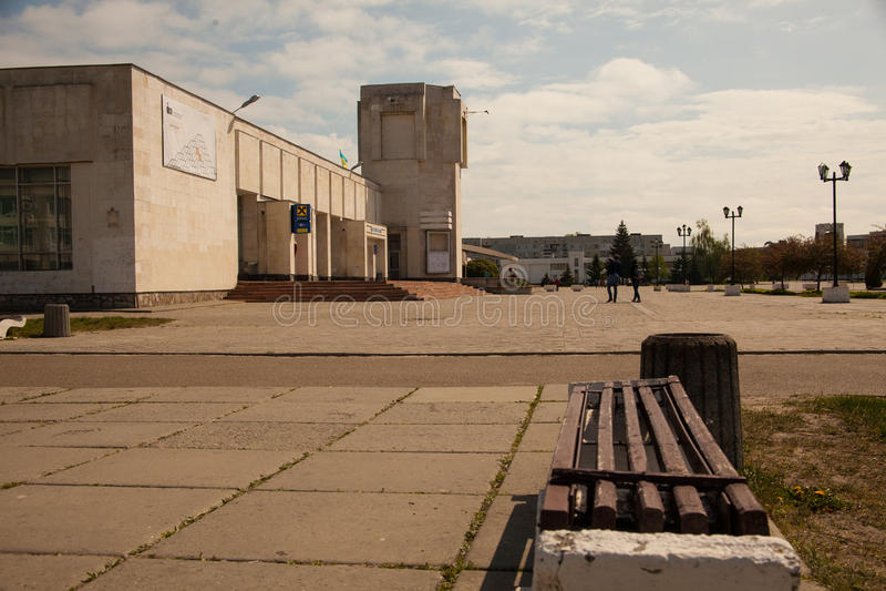 Stadt von Slavutich lizenzfreie stockbilder