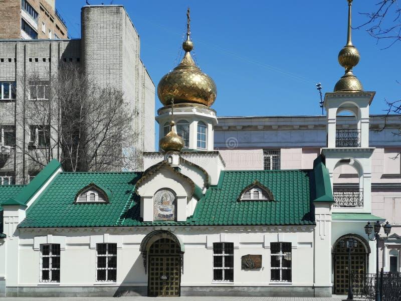Stadtbild, welches das Gebäude der Annahme Kirche übersieht stockbild