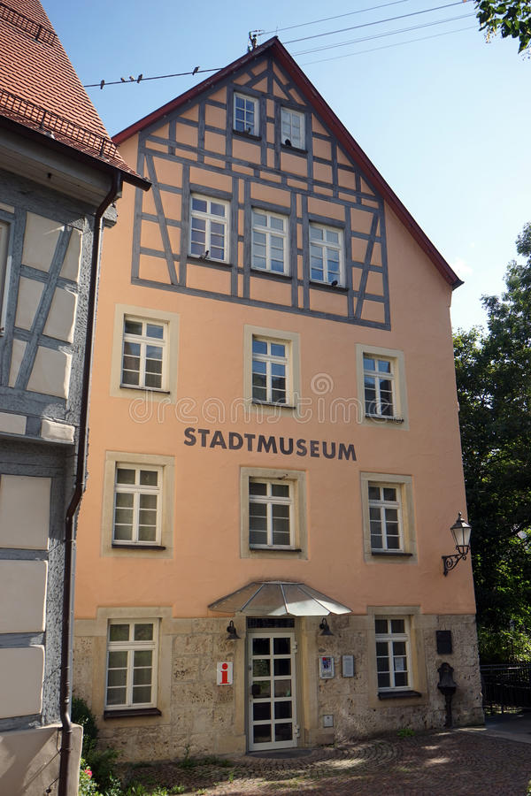 Stadtmuseum 库存照片
