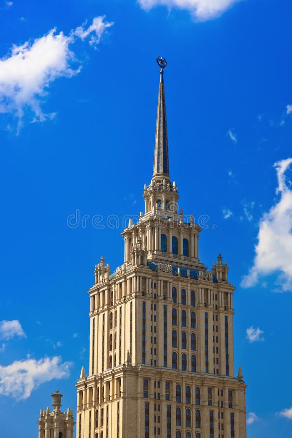 Stalin`s famous skyscraper Hotel Ukraine Radisson Royal - Mosc stock photography