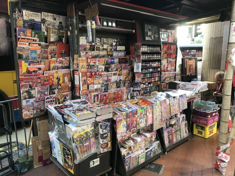Stalla della su via della rivista e del giornale in Hong Kong immagini stock libere da diritti