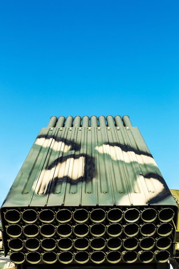 Stammar av vapnet av installation av strålsystemet av salvagran royaltyfri foto