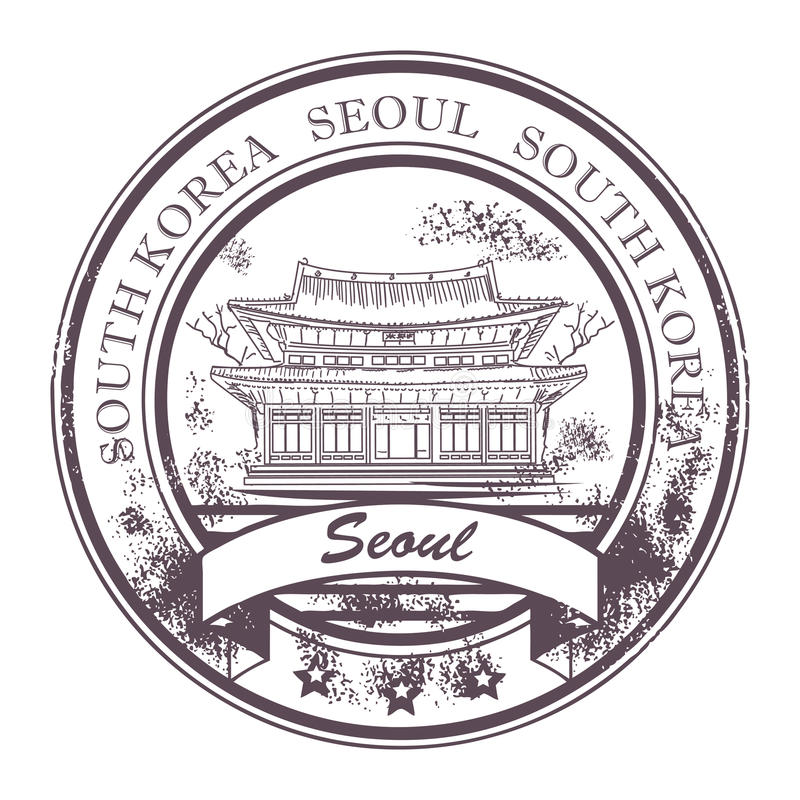 Stamp. Grunge rubber stamp with ship and the word Seoul, South Korea inside royalty free illustration