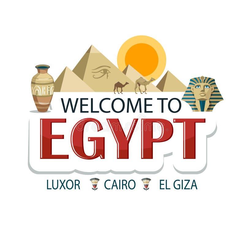 Stampa dell'iscrizione di pubblicità di benvenuto dell'autoadesivo dell'Egitto illustrazione di stock