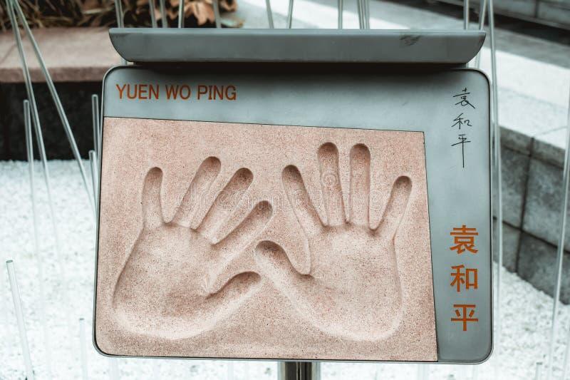 Stampe della mano di Yuen Wo Ping in Hong Kong immagini stock