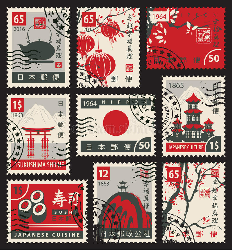 Free Stamps On The Theme Of Japan Stock Images - 83618634
