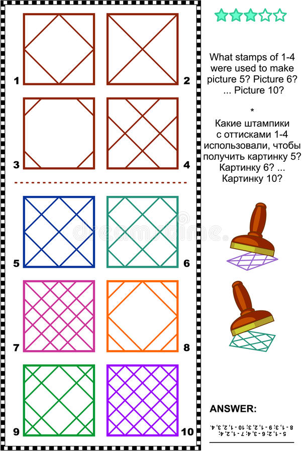 Stamps and prints picture puzzle vector illustration