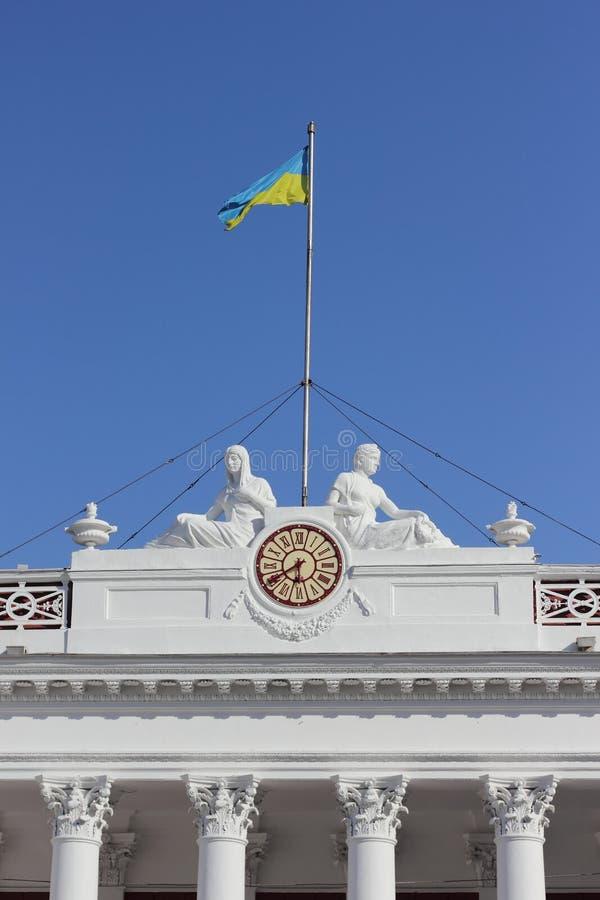 Stan flaga Ukraina obraz royalty free