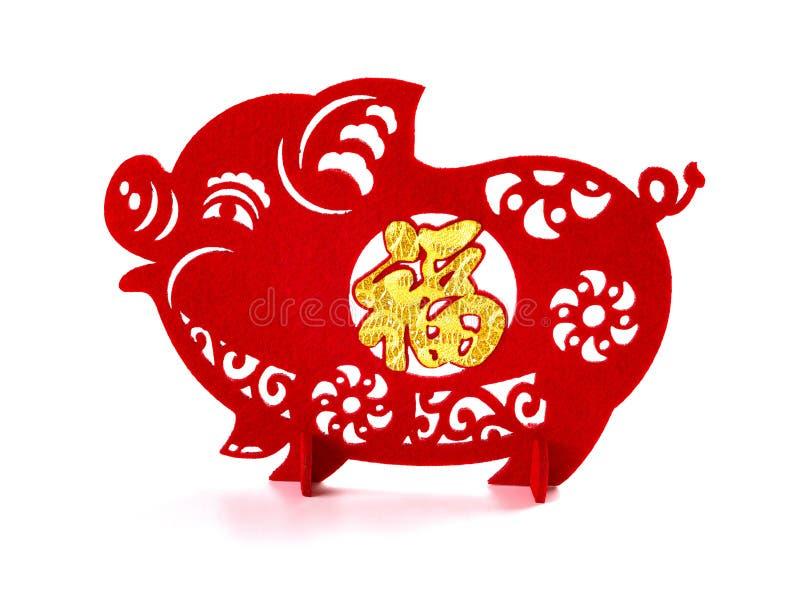 Standable papper-snitt på vit som symbol av det kinesiska nya året av svinet den bra lyckan för kinesiskt hjälpmedel fotografering för bildbyråer