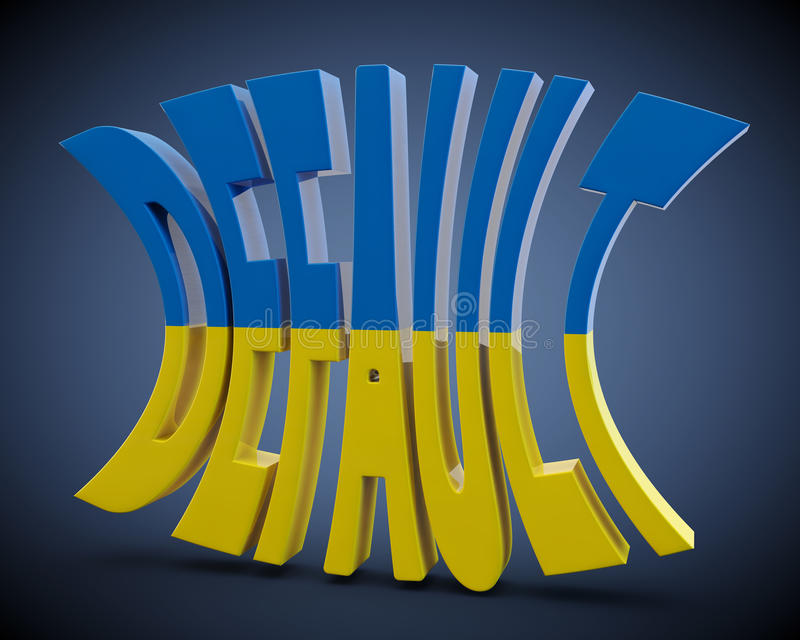 Standard i Ukraina royaltyfri illustrationer