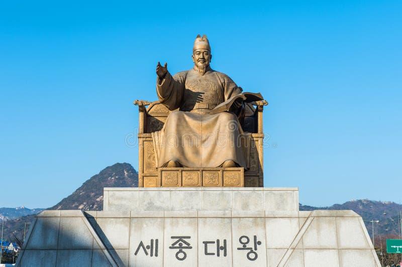 Standbeeld van Sejong groot, Koning van Korea stock foto's
