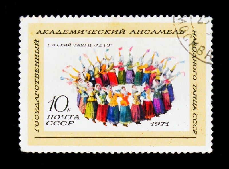 Stanu akademicki zespół krajowy taniec USSR tana Rosyjski lato, serie, około 1971 fotografia stock