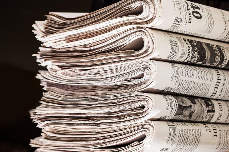Stapel van kranten royalty-vrije stock afbeeldingen