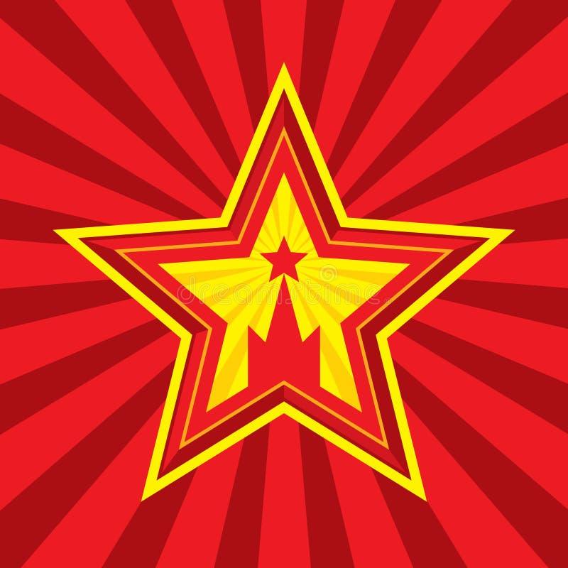 Star com símbolo do Kremlin - vector a ilustração do conceito no estilo da agitação de União Soviética ilustração do vetor