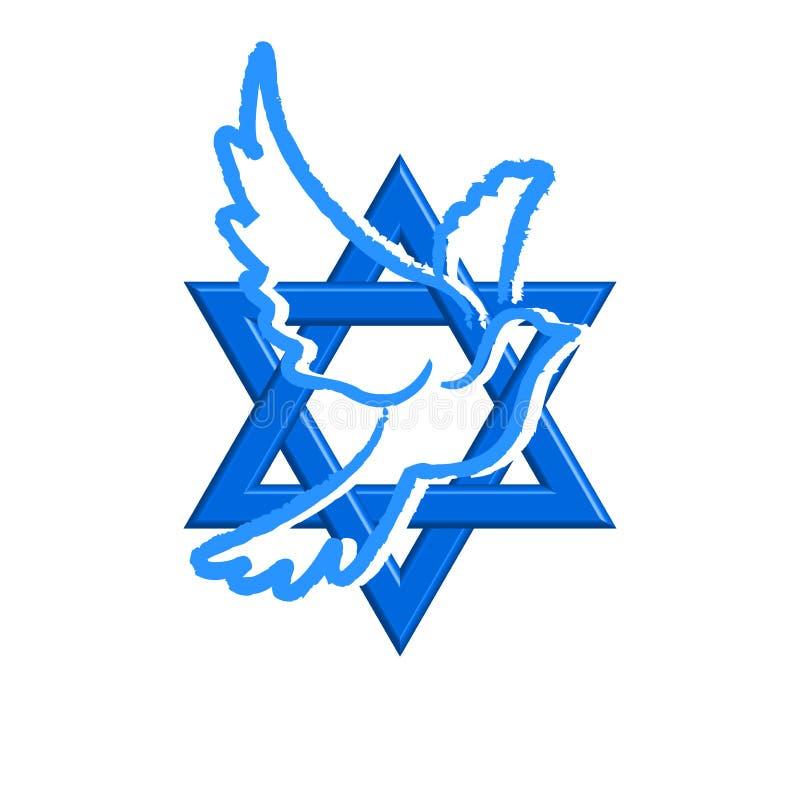 Star of David &. Vector illustration of Star of David & pegeion vector illustration