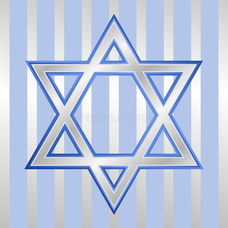 Star of David for Hanukkah royalty free illustration