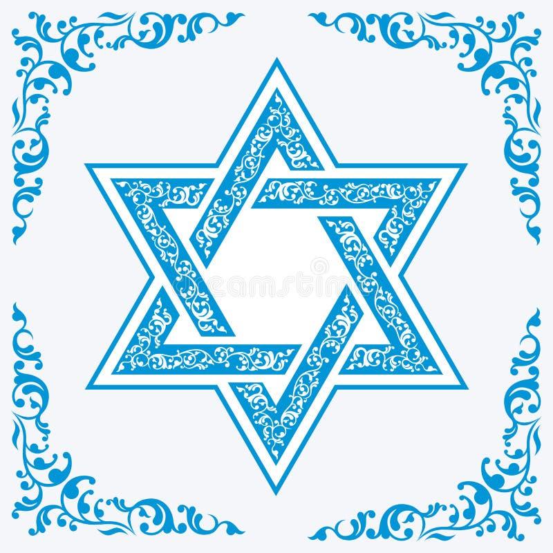 Star of David. Vector hexagonal Star of David with oriental ornaments blue royalty free illustration