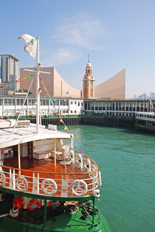 A Star Ferry Docking at Tsim Sha Tsui Area royalty free stock image