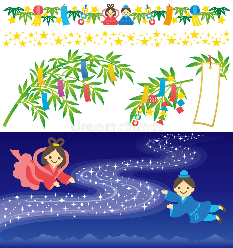 Download The Star Festival stock vector. Image of ornament, leaf - 28839623