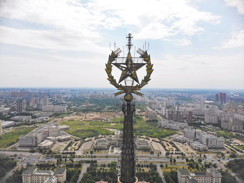 Star on the main building of Moscow University from the height stock image