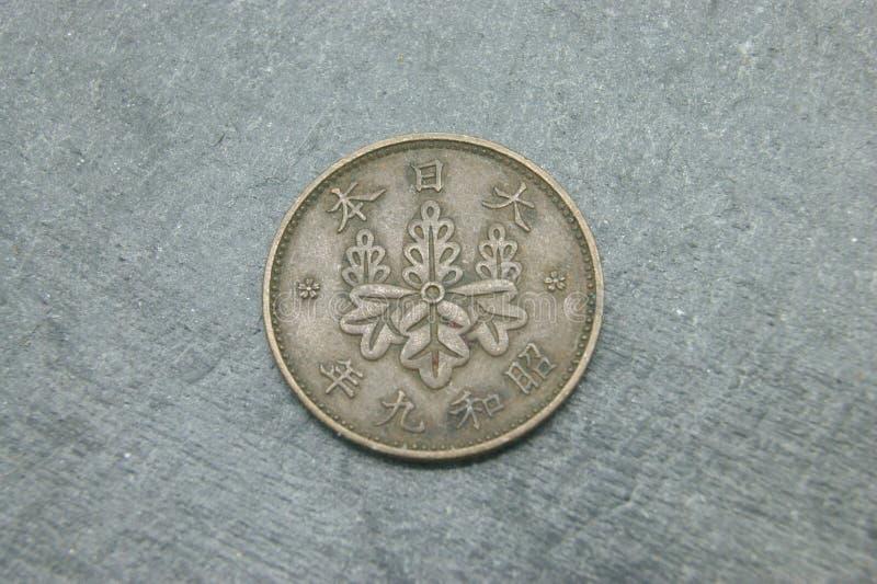 Stara japo?czyk moneta 1 Sen obrazy royalty free