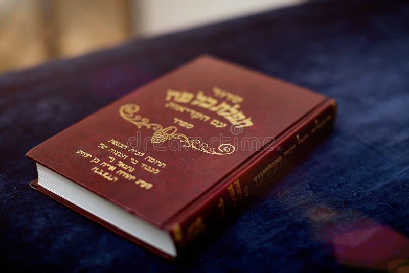 Stara książka pospolita modlitwa zdjęcie royalty free