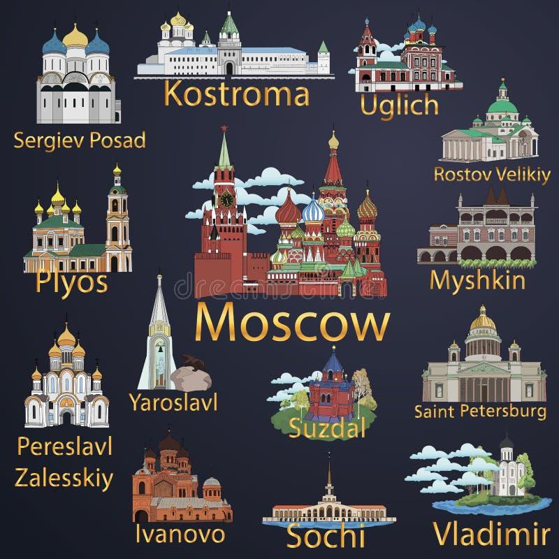 Stara rosyjska ręka rysująca miasteczko krajobrazu ilustracja Miasta Złoty pierścionek Rosja ilustracji