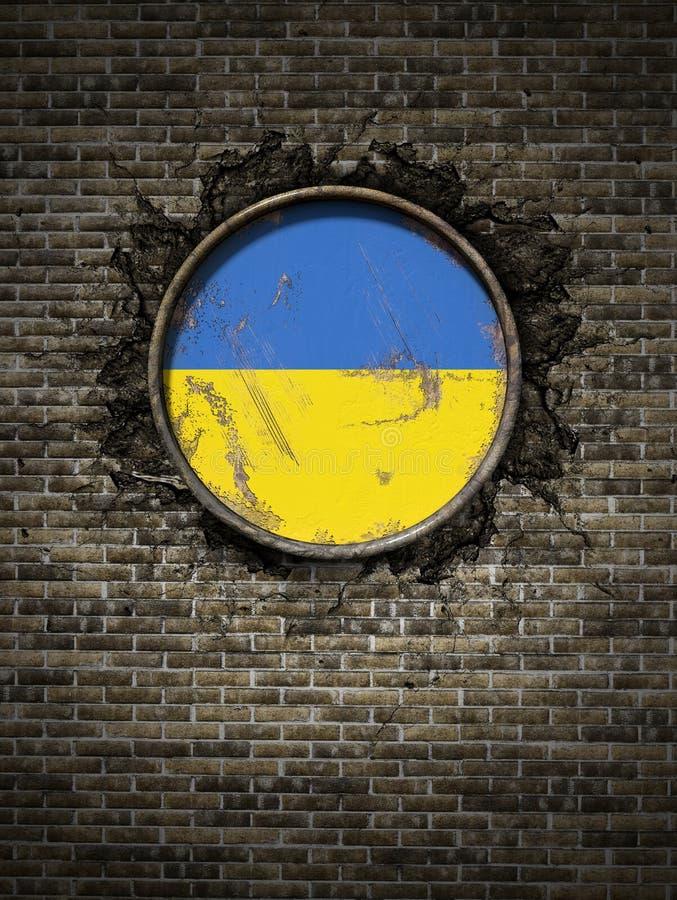 Stara Ukraina flaga w ściana z cegieł ilustracja wektor