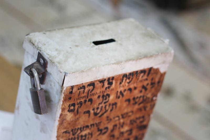 Stara Żydowska darowizna zdjęcia stock